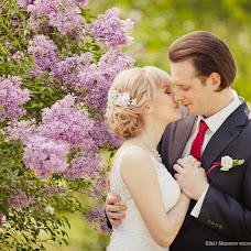 Wedding photographer Olga Mishina (OlgaMishina). Photo of 13.04.2016