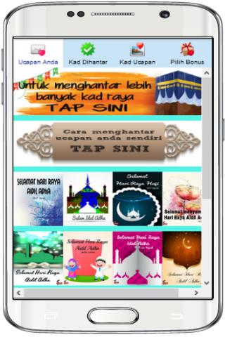 Download Kad Raya AidilAdha & Haji 2016 Google Play
