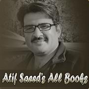 Atif Saeed All Poetry Books