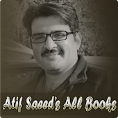 Atif Saeed All Poetry Books