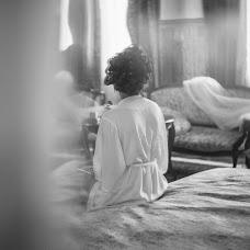 Wedding photographer Cristina Venedict (cristinavenedic). Photo of 04.09.2018