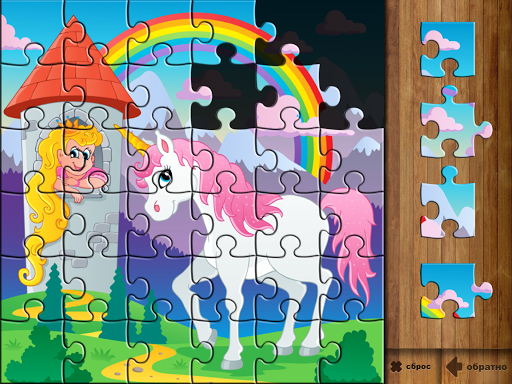 Kids' Puzzles  screenshots 18