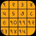 Slide Puzzle Gujarati icon