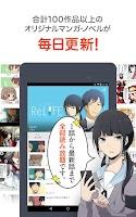 Screenshot of 【無料マンガ】comico/毎日新作漫画が読み放題!/コミコ