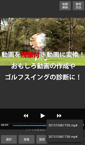 玩免費運動APP|下載zanzou[ゴルフスイングチェック] app不用錢|硬是要APP