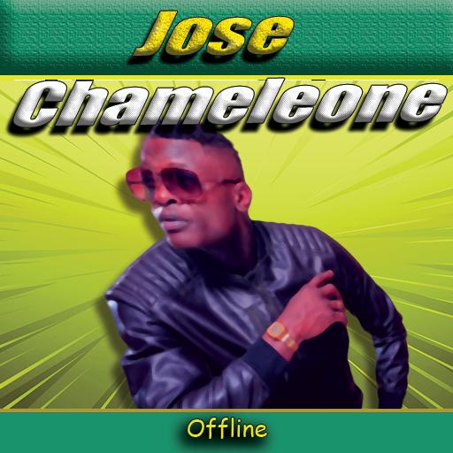 chameleone all songs offline screenshot 1