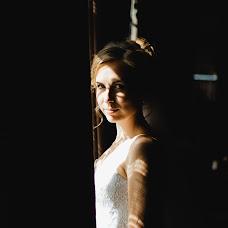 Wedding photographer Aleksandr Gannich (alexgannich). Photo of 03.10.2017
