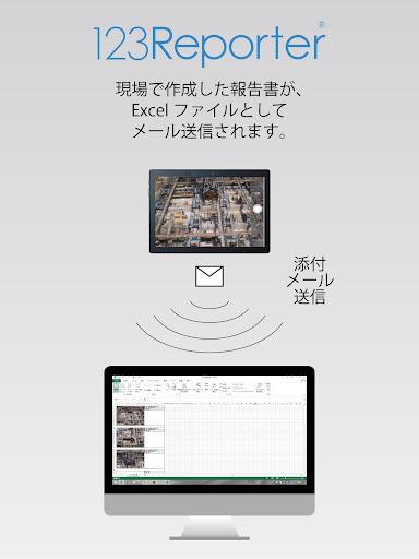 123Reporter 1.13.0 Windows u7528 5