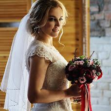 Wedding photographer Maksim Ilin (Max86). Photo of 04.06.2018