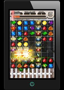 Jewel Quest screenshot