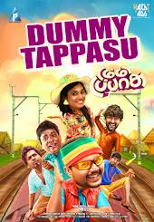 Dummy Tappasu