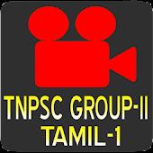 TNPSC GROUP-II TAMIL-1