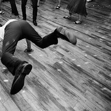 Wedding photographer Adam Szczepaniak (joannaplusadam). Photo of 31.10.2017