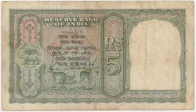 Photo: AI50 C D Deshmukh reverse