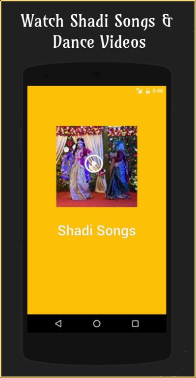Shadi songs for dance