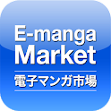 E-Manga Market icon