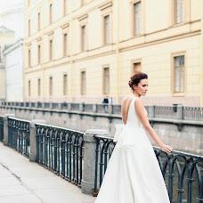 Свадебный фотограф Мария Апрельская (MaryKap). Фотография от 03.06.2019