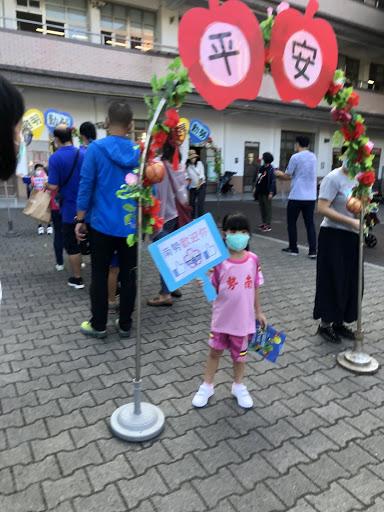20200830_新生入學