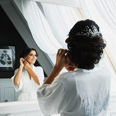 Wedding photographer Katya Bosova (BosoviPhoto). Photo of 11.05.2018
