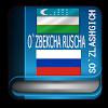 O`zbekcha Ruscha So`zlashgich