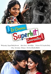 Ee Cinema Superhit Guarantee