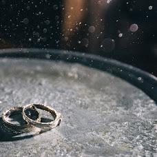Wedding photographer Margarita Dobrodomova (Ritok29). Photo of 27.12.2018