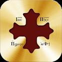 Coptic Seneksar icon