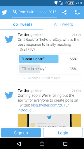 無料社交Appの前後のツイートを表示するプラグイン for twicca 記事Game