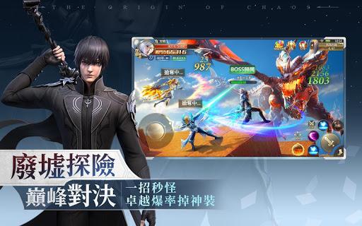 混沌起源M screenshot 13