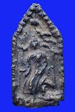 เหรียญหล่อหลวงพ่อกึ่น วัดดอนยานนาวา พิมพ์ปางป่าเลย์ไลย์ (วันพุธกลางคืน) เนื้อทองผสม