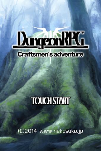 DungeonRPG Craftsmen adventure 2.4.4 screenshots 1