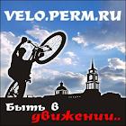 Velo.Perm.ru icon