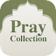 Prayer : Ahd, Ayat Al-Kursi, Kumayl, Ashura for PC-Windows 7,8,10 and Mac 2.0
