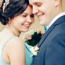 Wedding photographer Sabina Rzaeva (sabinaphotograph). Photo of 03.07.2016