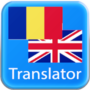 English Romanian Translator