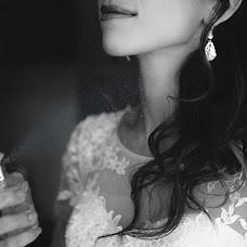 Wedding photographer Aleksandra Erofeeva (daridey). Photo of 12.10.2016