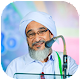 Moulana Speeches Download on Windows