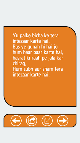 android 2016 Intezaar Shayari Status Screenshot 2
