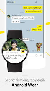 KakaoTalk: Free Calls & Text Screenshot 6