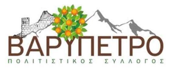 http://www.zarpa.gr/wp-content/uploads/2013/08/pol-syl-varipetro.jpg