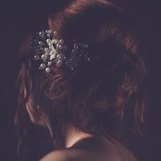 Wedding photographer Sergey Alekseev (fotont). Photo of 02.10.2015
