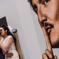 Wedding photographer Chesco Muñoz (ticphoto2). Photo of 22.06.2018