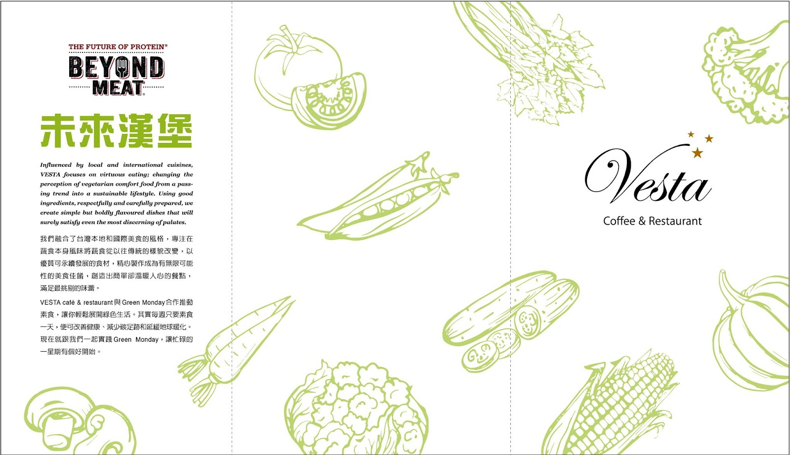 VESTA coffee and restaurant 菜單