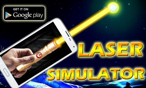 Laser Simulator Laser Game
