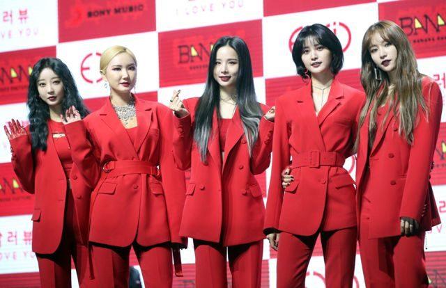 jeonghwa 1