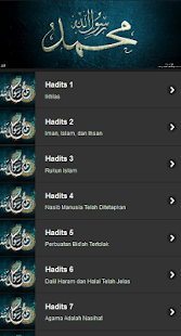 Lastest 40 Hadits - Hadist Nawawiyah APK for Android