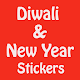 Download Diwali New Year Stickers for WhatsApp 2019 For PC Windows and Mac