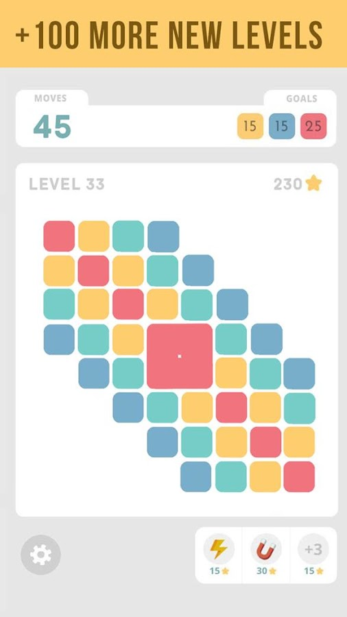 LOLO : Puzzle Game- screenshot