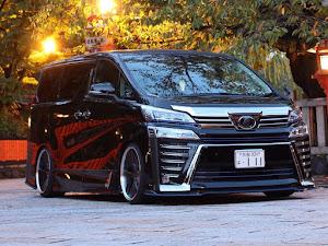 ヴェルファイア AGH30W 後期 Z-Gエディションのカスタム事例画像 あいうえ太田さんの2020年09月26日07:46の投稿
