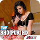 Download Bhojpuri Videos - Movies , Gana , Dance , Songs For PC Windows and Mac
